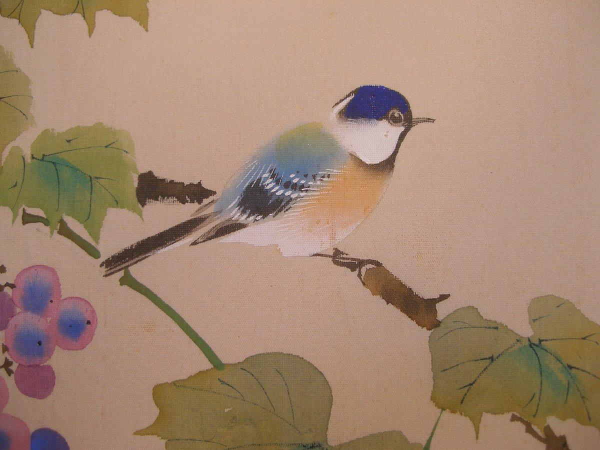 Japanese Silk Paintings